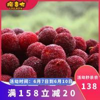仙居杨梅新鲜孕妇水果现摘现发正宗农家荸荠杨梅7斤装
